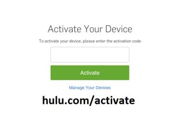 hulu.com/activate